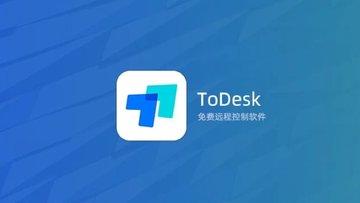 ToDesk - 免费流畅的远程控制软件 (TeamViewer 替代品)
