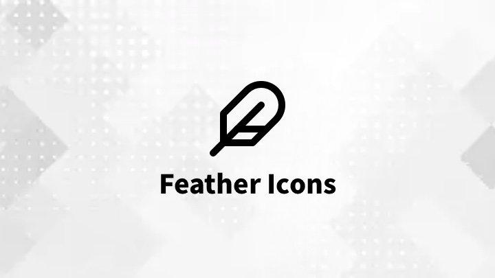 Feather Icon - 简单漂亮的免费开源图标库