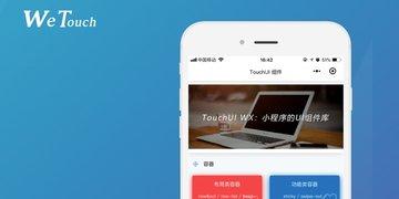 Touch WX - 把一套代码发布到微信小程序和H5的免费前端框架