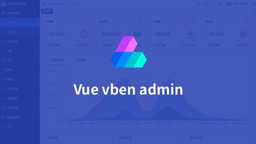 Vue vben admin - 新鲜出炉的高颜值管理后台UI框架,基于  Vue3 和 Ant Design Vue