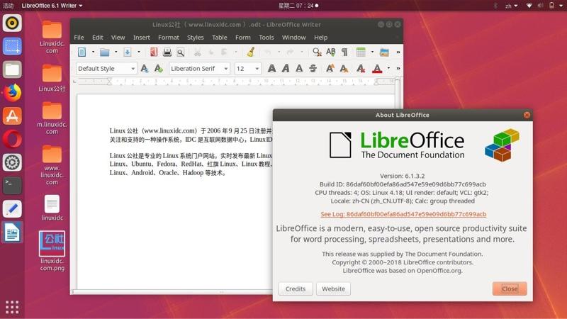 LibreOffice 界面
