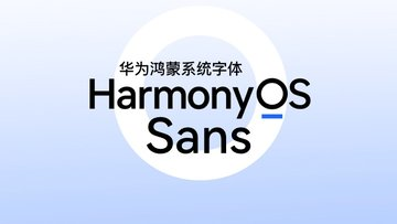 HarmonyOS Sans - 华为把鸿蒙系统自带的字体开放给全社会免费商用了