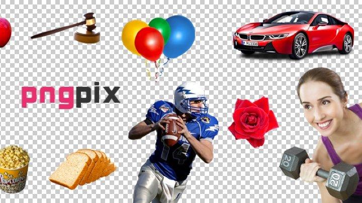 PngPix - 大量高清背景透明 png 免抠素材网站,可直接免费下载