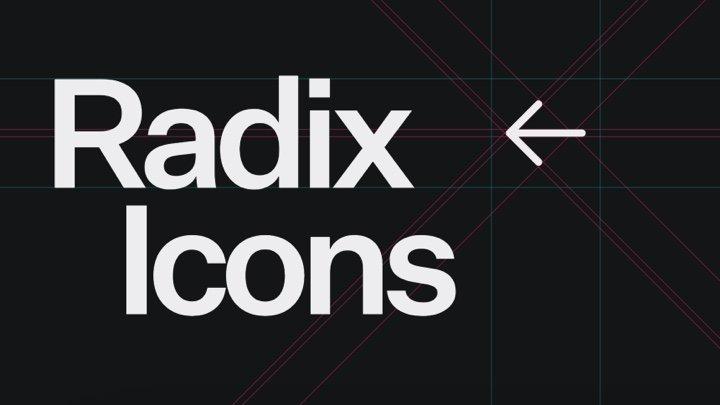 Radix Icons - 一组优雅细腻的免费开源线性图标库